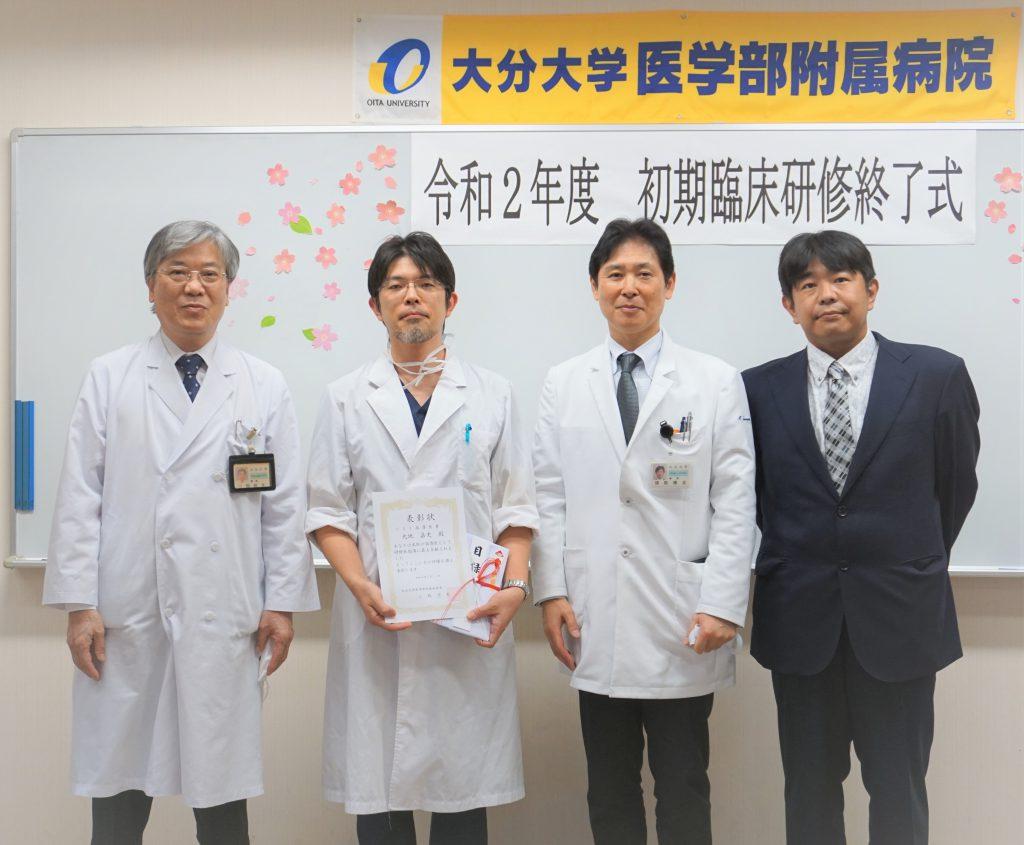 2021.3.31大地先生ベスト指導医賞授賞式